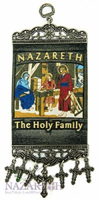 The-Holy-Family-Christian-Hanging-Wall-Tapestry-Icon-Banner-Holy-Land-106-0