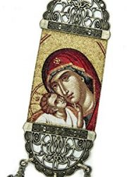 Virgin-Mary-Baby-Jesus-Hanging-Wall-Tapestry-Icon-Jerusalem-Textile-86-0-0