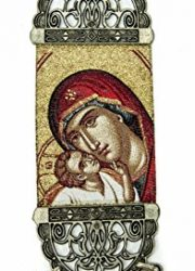 Virgin-Mary-Baby-Jesus-Hanging-Wall-Tapestry-Icon-Jerusalem-Textile-86-0