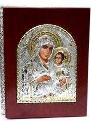 Virgin-Mary-Baby-Jesus-Silver-925-Bible-Box-Cedar-Wood-Case-Holder-Jerusalem-0