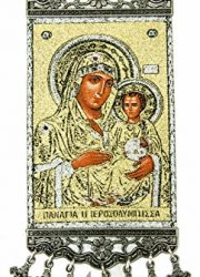 Virgin-Mary-Of-Jerusalem-Baby-Jesus-Hanging-Wall-Tapestry-Icon-Holy-Land-106-0