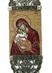 Virgin-Mary-infant-Baby-Jesus-Hanging-Wall-Tapestry-Icon-Banner-Holy-Land-86-0