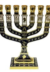 Blue-Enamel-Menorah-Gold-Plated-7-Branch-12-Tribes-Of-Israel-Jerusalem-108-0