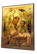 Blessed-Mary-Baby-Jesus-Russian-Icon-Plaque-Blessed-Jerusalem-Souvenir-75-0
