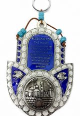 Hamsa-Hand-Home-Blessing-Peace-Hanging-Metal-Enamel-Plaque-Jerusalem-55-0