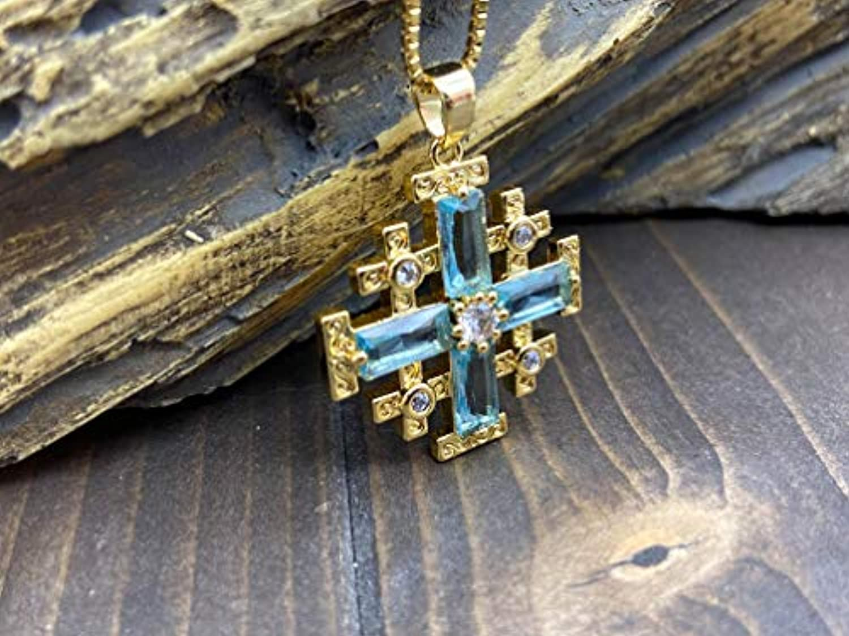 Gold Plated Jerusalem Cross Pendant